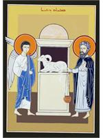 Annunciation to Zechariah