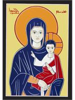 Blessed Virgin St. Mary of the Sowing