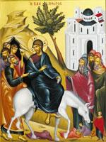 Usha`ne (Palm Sunday)