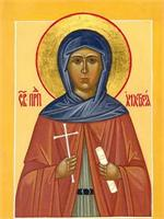St. Anastasia the Patrician of Alexandria