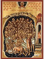 The Holy Forty Martyrs of Sebastia