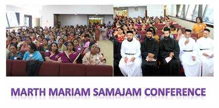 A Blessed Conference of Marth Mariam Samjam