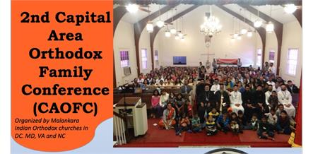 2nd Capital Area Orthodox Family Conference (CAOFC)