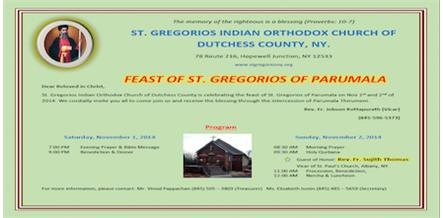 Perunnal Invitation from St Gregorios Indian Orthodox Church of Dutchess County,NY