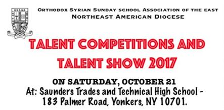 Sunday School Talent Competitions & Talent Show 2017